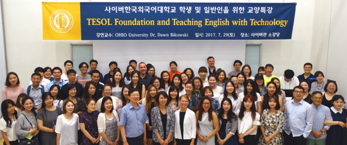 TESOL assembled students