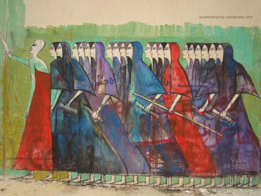 Female Protesters by Alaa Awad. Acrylic. 2012