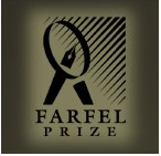 Farfel prize graphic
