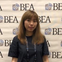 2019 Kantner Named Fellow: Xiaomeng Li